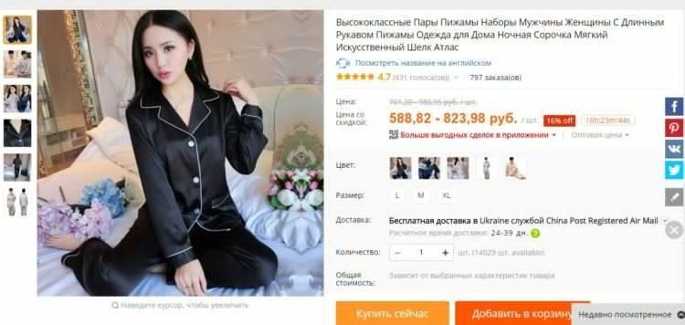 Домашняя одежда для женщин на алиэкспресс