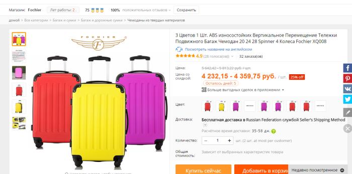 04a34cd3474c алиэкспресс чемоданы с сумкой на колесиках купить - Алиэкспресс