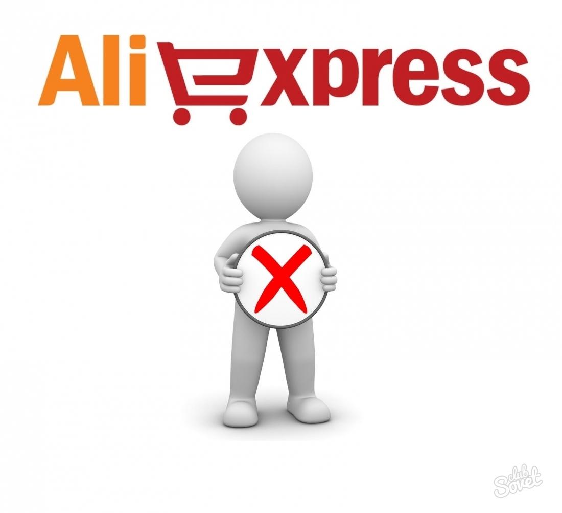 Отменил заказ на Алиэкспресс, когда вернут деньги Как проверить возврат денег на Алиэкспресс при отмене заказа