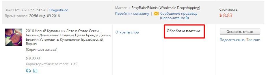 Заказ в обработке что это значит 25 рублей 2018 года цена стоимость монеты