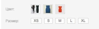 Размеры Женской Одежды На Алиэкспресс На Русском