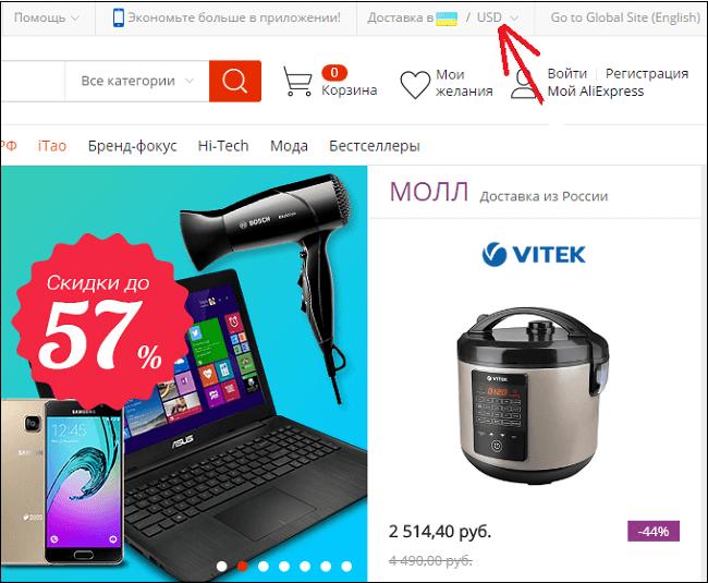 8f94056f7 Алиэкспресс Украина — каталог товаров с ценами в гривнах ...