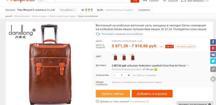 7d59803d75bf Классические модели чемоданов из кожи всегда остаются в моде и не теряют  актуальности. К примеру, вот такой большой винтажный чемодан с  качественными ...