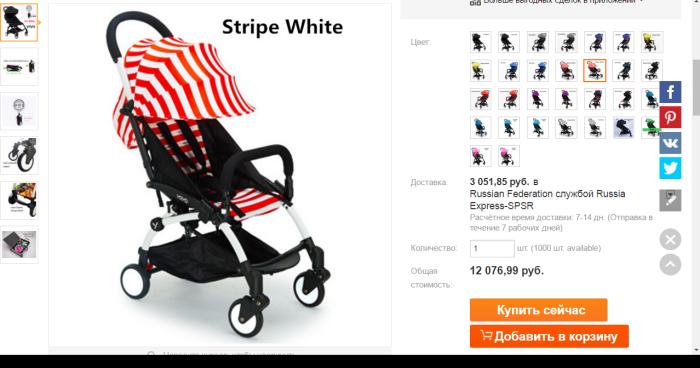 Алиэкспресс коляски для новорожденных