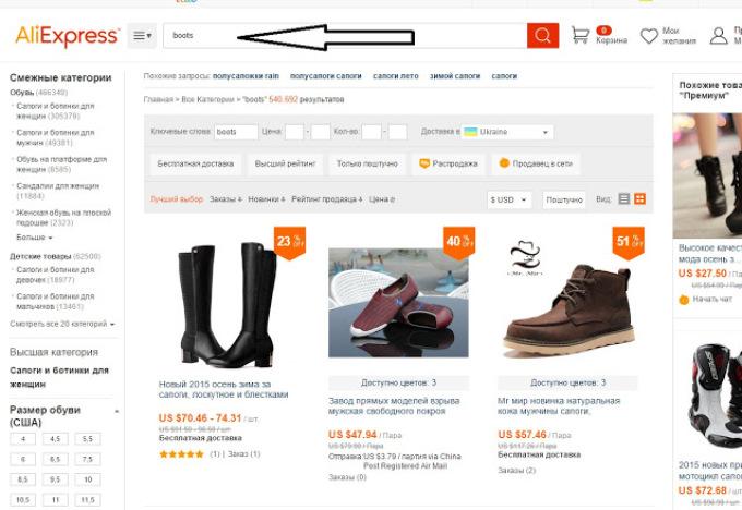 интернет магазины одежды для рыбалки с бесплатной доставкой